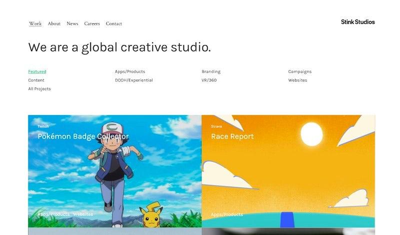 stink-studios-homepage