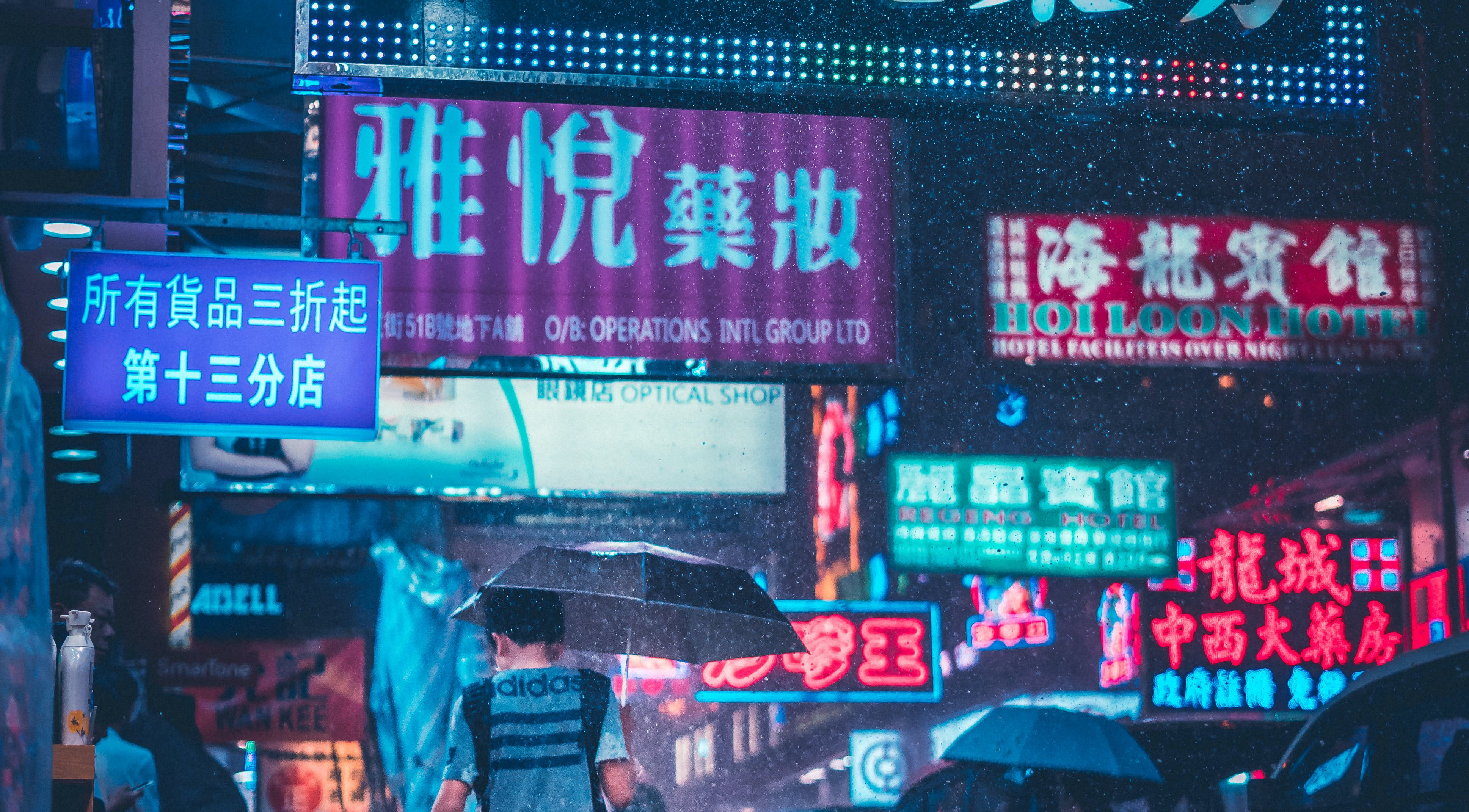 china-commerce