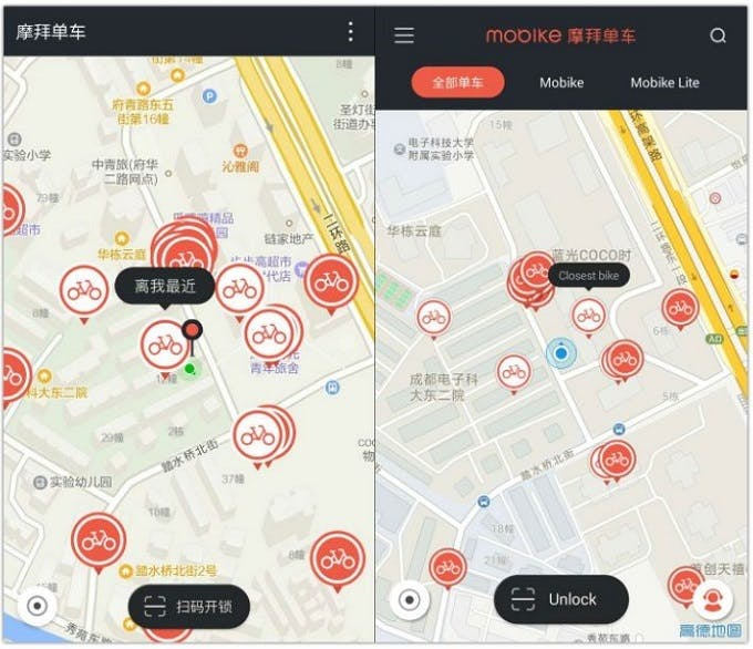 What's next for WeChat in 2018? – Econsultancy