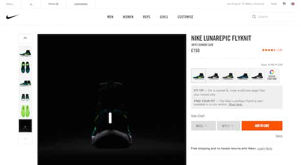 nike old product page