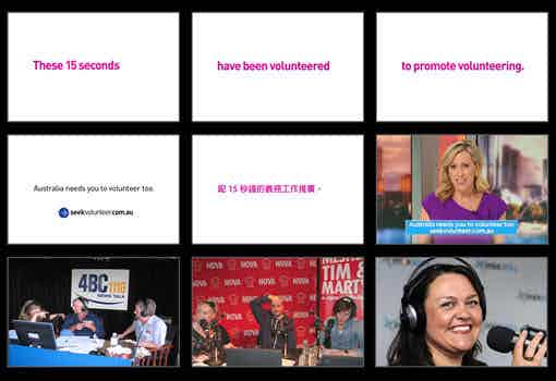 seek_image-volunteering