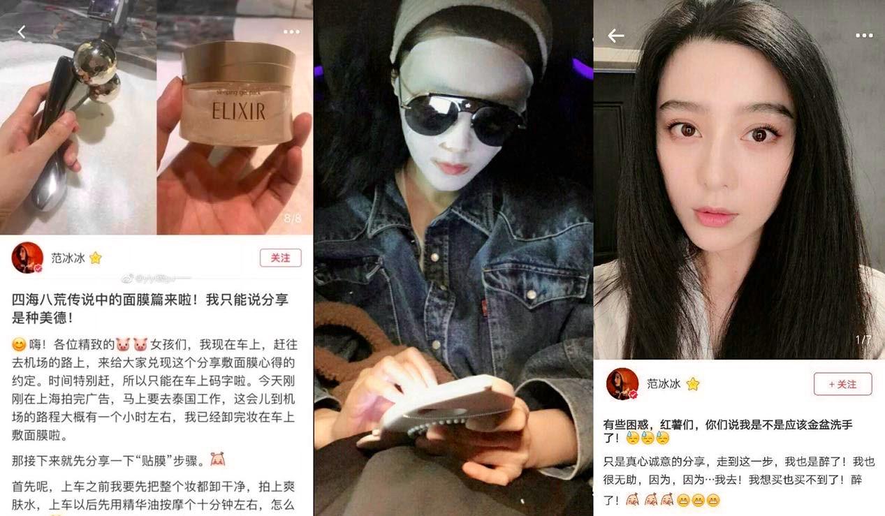 Screencaps of actress Fan Bingbing recommending products on Xiaohongshu