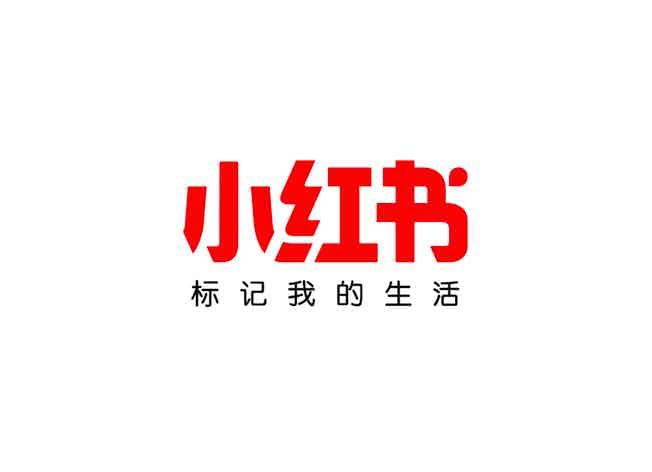 Xiaohongshu logo