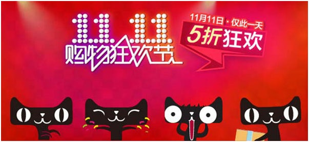 Promotional banner in Chinese for Singles' Day, featuring four cartoon cats at the bottom with comic expressions.