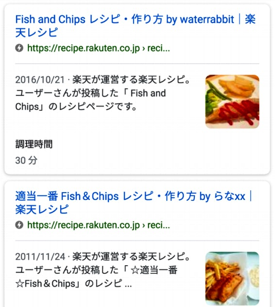Rich recipe cards displaying for fish and chip recipes in Google Search