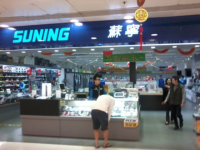A photograph of electronics for sale in a Suning store