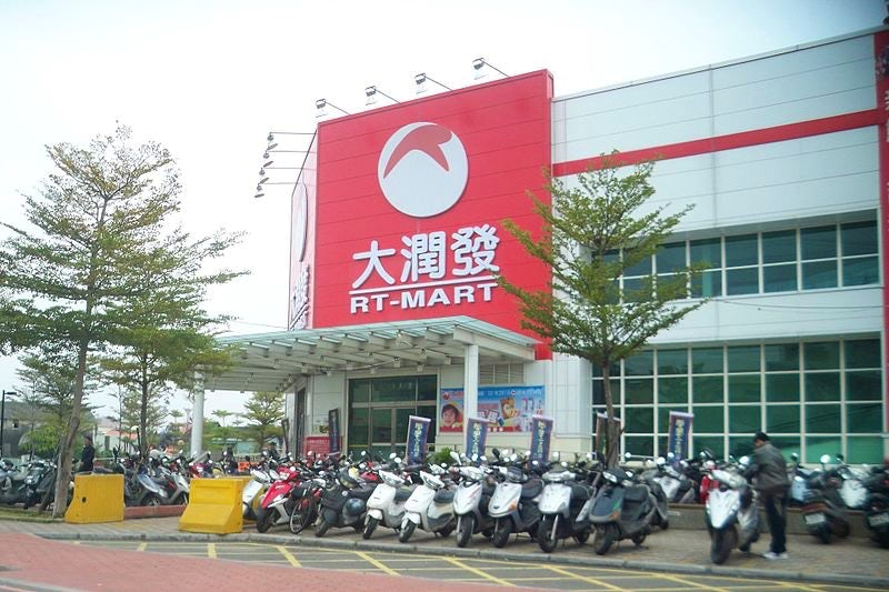 The exterior of a RT-Mart in Chiayi, Taiwan