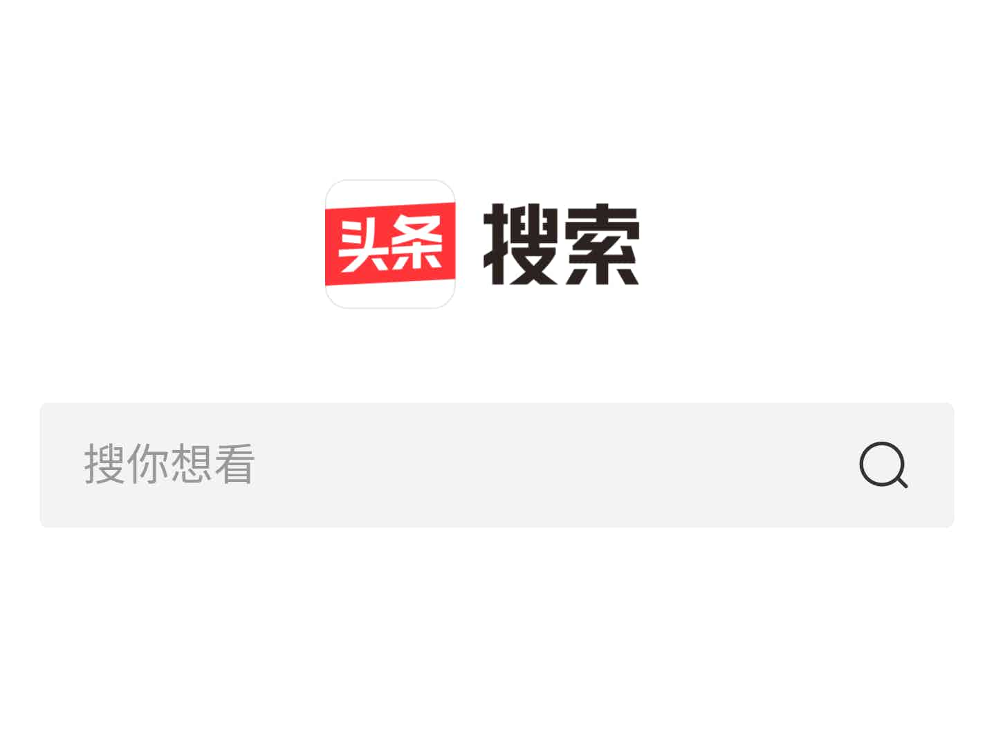 The Toutiao Search homepage on mobile