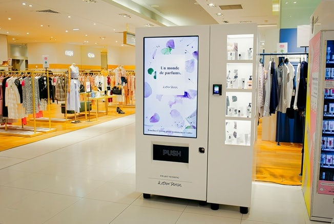 & other stories cosmetics vending machine in galeries lafayette paris