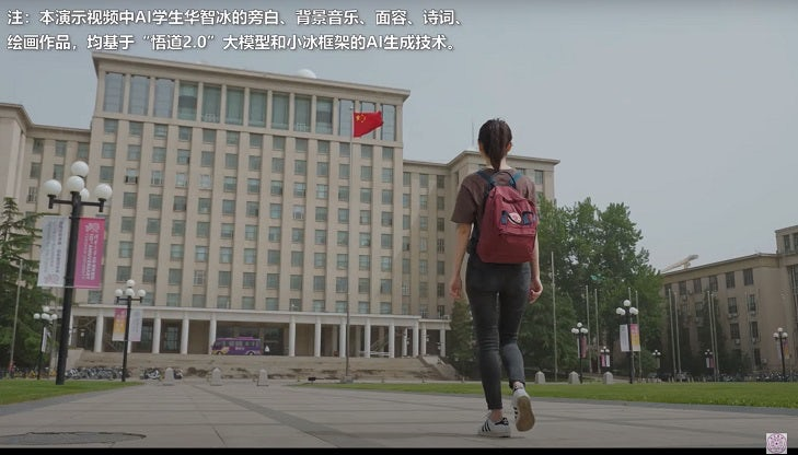 Hua Zhibing, who has a ponytail and is wearing jeans, a T-shirt and a backpack, walks towards a building at Tsinghua University.