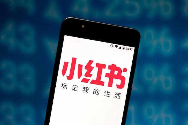 Xiaohongshu on phone
